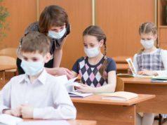 mascherina scuola